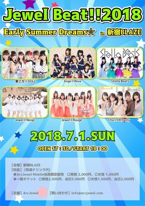 Jewel Beat!!2018 Early Summer Dreams☆