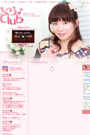 野川さくら ライブイベント 〜AKIBAでさくらと夏祭り 2018〜