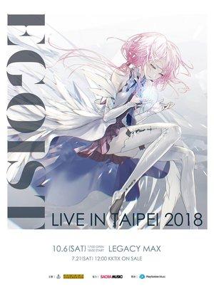 EGOIST LIVE IN TAIPEI 2018 (EGOIST ASIA TOUR 2018 in TAIPEI)