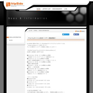 fripSide Concert Tour 2018-2019 -infinite synthesis 4- 神奈川公演2日目
