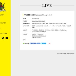 TWEEDEES Premium Show vol.3 [1st set]