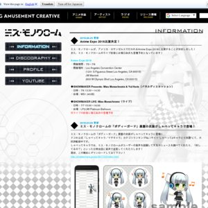 Anime Expo 2018 SHOWMAKER Presents: Miss Monochrome & Yui Horie
