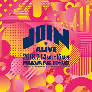JOIN ALIVE 2018 1日目