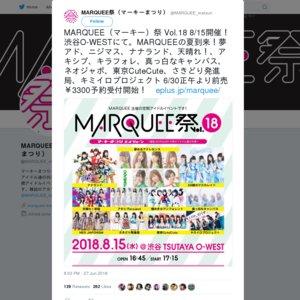 MARQUEE祭 Vol.18