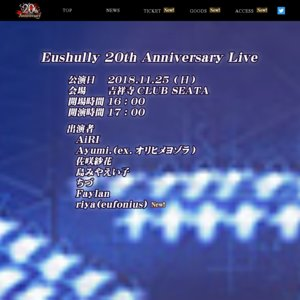 Eushully 20th Anniversary Live