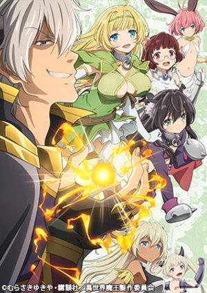 TVアニメ「異世界魔王と召喚少女の奴隷魔術」OP&EDテーマリリース記念イベント 2回目