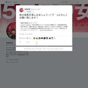 yozuca* Live2018 *秋の2時間スペシャル*