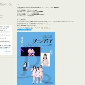 Mia REGINA主催イベント『アニ☆ディア vol.3』