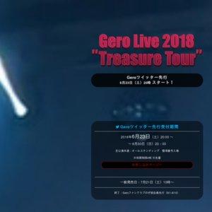 """Gero Live 2018 """"Treasure Tour"""" ~「オリジナル曲」を歌いまくるday!~(横浜公演)"""