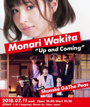 Up and Coming / Guest Live: Shunské G & The Peas