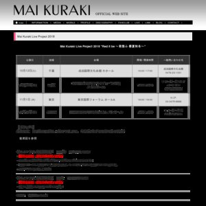 "Mai Kuraki Live Project 2018 ""Red it be 〜君想ふ 春夏秋冬〜"" 大阪公演"