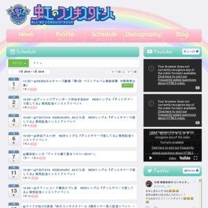 【7/4】19:00~@TSUTAYA IKEBUKURO AKビル店 NEWシングル『ずっとサマーで恋してる』発売記念インストアイベント