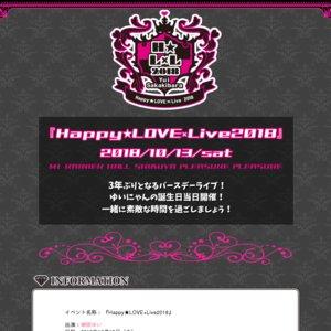 榊原ゆい『Happy★LOVE×Live2018』