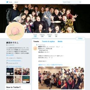 劇団めでたし 第四回公演 『妖怪大戦争 ひゅ~どろろ』 7/4 19:00 (B)
