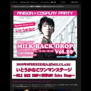 MILK BACK DROP(ミルクバックドロップ) Vol.20