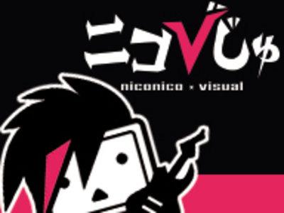 【ゲスト:POIDOL/Leetspeak monsters】ニコびじゅ