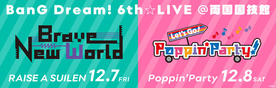 BanG Dream! 6th☆LIVE DAY2 Poppin' Party「Poppin' Party Let's Go! Poppin' Party!」