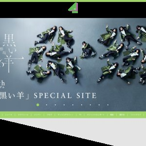 欅坂46 夏の全国アリーナツアー2018 千葉公演1日目