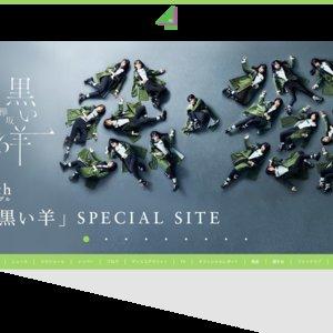 欅坂46 夏の全国アリーナツアー2018 千葉公演2日目