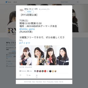 RY's×AKIHABARAゲーマーズ本店 定期公演