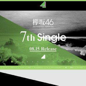 欅坂46 夏の全国アリーナツアー2018 兵庫公演2日目