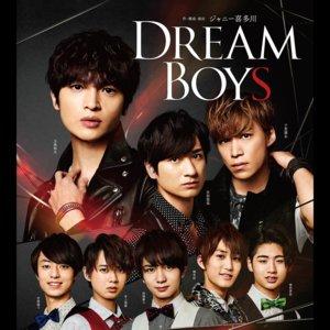 DREAMS BOYS 2018 9月29日夜公演
