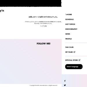 May'n Special Concert 2018「May'n Xmas」1日目
