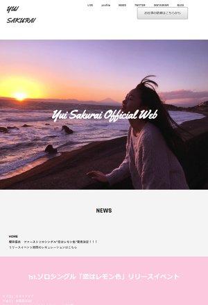 「櫻井優衣/恋はレモン色」ららぽーと柏の葉 CD発売予約インストアイベント