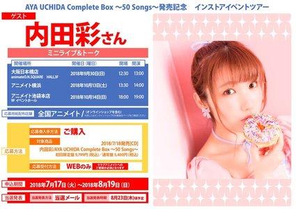 AYA UCHIDA Complete Box ~50 Songs~発売記念 インストアイベントツアー 大阪日本橋店 animateO.N.SQUARE HALL3F