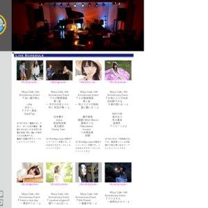 Miiya Cafe 16th Anniversary Event『クリスタル~純粋なひかり~』(ちょねさゆ,金田一芙弥,松岡美穂,佐伯佑佳)