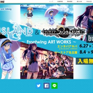 「ISLAND」&「グリザイア:ファントムトリガー」展 開催記念トークショー