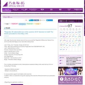 乃木坂46 真夏の全国ツアー2018 東京 6th YEAR BIRTHDAY LIVE 3日目 秩父宮ラグビー場