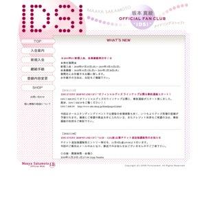 """IDS!EVENT 2018 """"STAND UP!"""" 東京1日目 昼公演"""