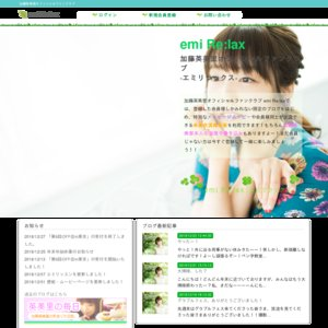 emi Re:lax 第8回OFF会in静岡 第1部