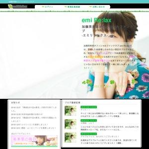 emi Re:lax 第8回OFF会in静岡 第2部
