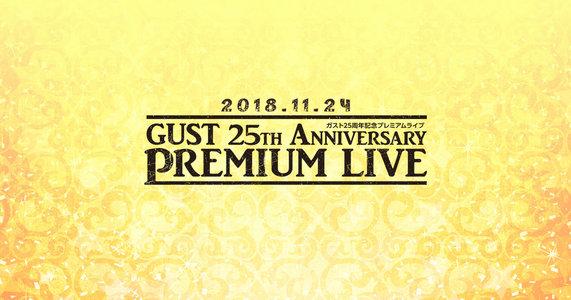 ガスト25周年記念プレミアムライブ 夜公演