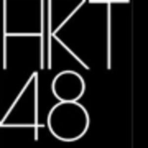 HKT48 チームKⅣ「制服の芽」公演 2018年6月25日