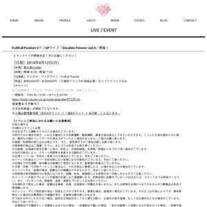 Fullfull Pocket 2マンSPライブ「Double Flower vol.3」