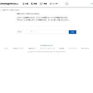 チャンモノ公開収録イベント 「チャンモノ Summer Stream!!」