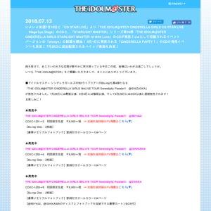 「CINDERELLA PARTY! でれぱ音頭  \ドンドンカッ/」発売記念イベント 札幌