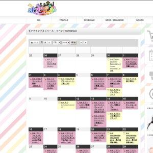 7/13 ナナランド 1stシングル リリースミニライブ&特典会