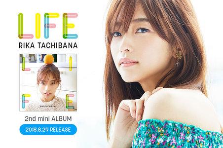 立花理香 2ndミニアルバム『LIFE』発売記念イベント 東京・Space emo 池袋
