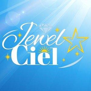 新グループ「Jewel☆Ciel」お披露目ライブ!