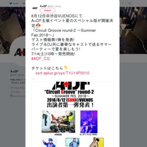 """A+DF  """"Circuit Groove"""" round-2"""