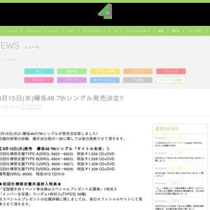 欅坂46 7thシングル「タイトル未定」発売記念個別握手会(愛知)
