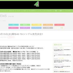 欅坂46 7thシングル「アンビバレント」発売記念個別握手会(東京)