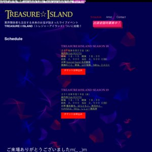 TREASURE☆ISLAND SEASON 19