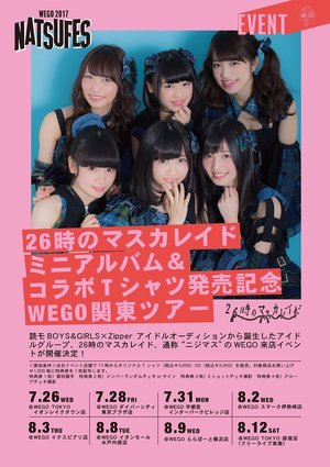 26時のマスカレイド WEGO関東ツアー 8/2 WEGO スマーク伊勢崎店