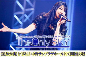 "LAWSON presents 雨宮天ライブツアー2018 ""The Only SKY"" in Nakano DAY1"