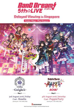BanG Dream! 5th☆LIVE Delayed Viewing in Singapore